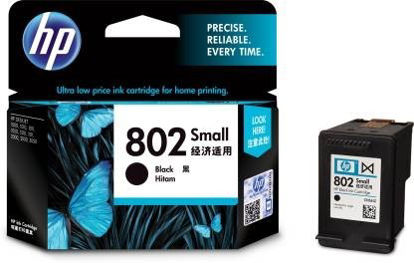 Picture of HP 802 Single Color Ink Cartridge  (Black)