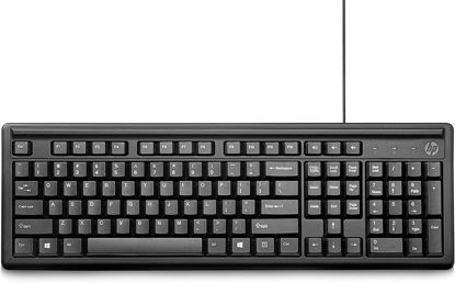Picture of HP 100 Wired USB Keyboard