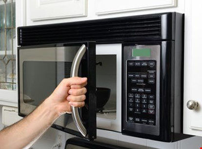 Picture of Microwave does not heat